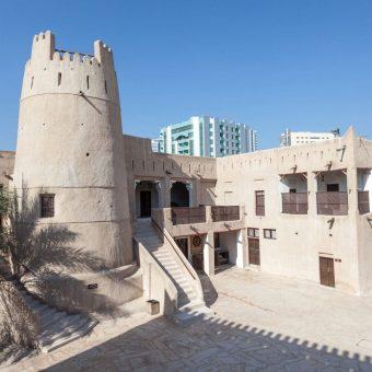 Ajman Emirados Árabes Unidos