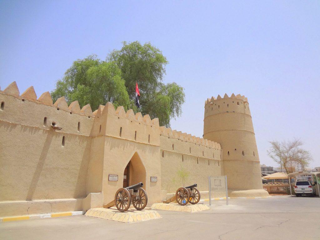 Museu de Al Ain