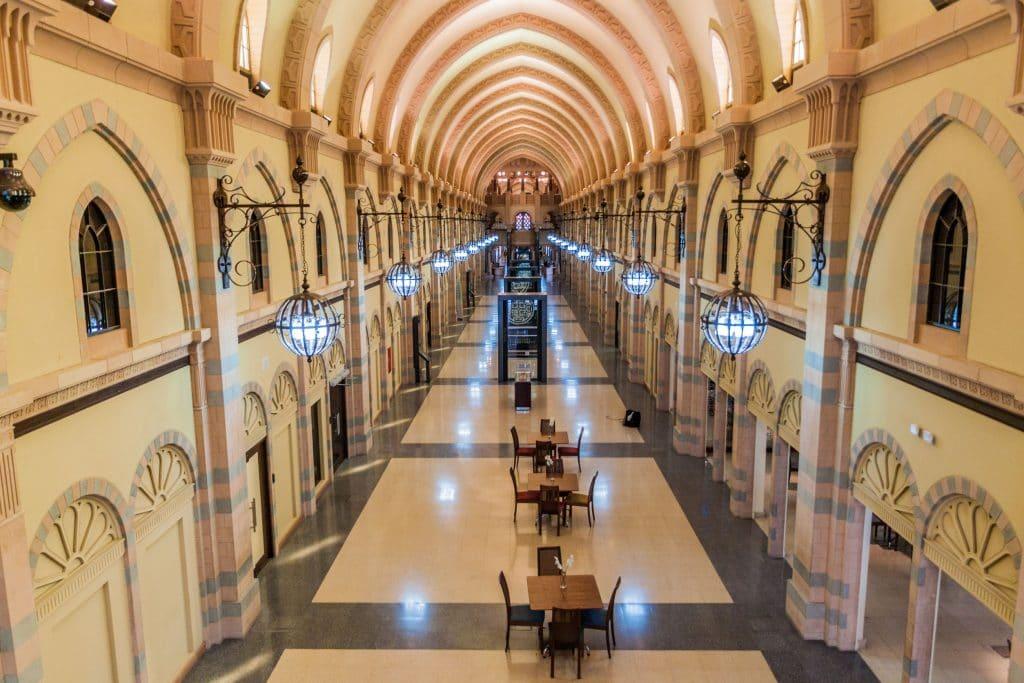 Museu da Civilização Islâmica