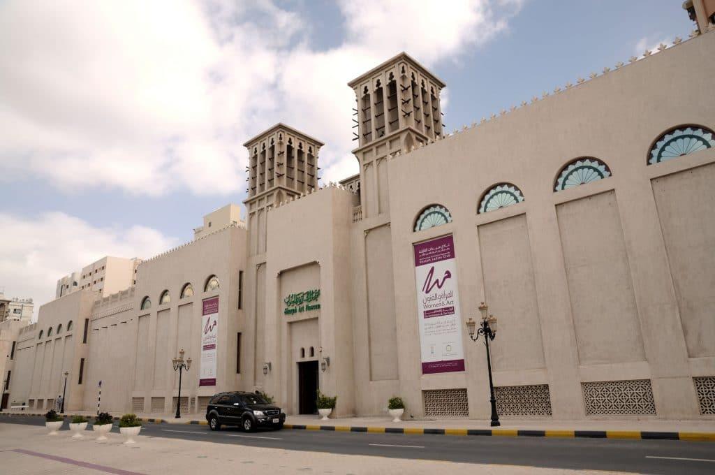 Museu de Arte de Sharjah