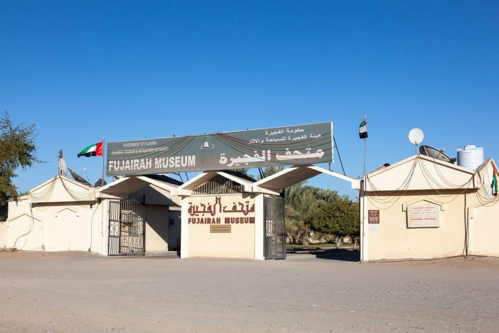 Museu Fujairah