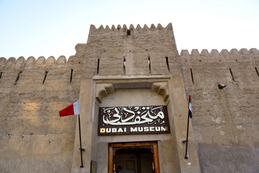 Museu do Dubai
